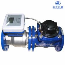 Großes Kaliber Prepaid Woltmann Wasserzähler (LXSIC-40CA ~ LXSIC-200CA)