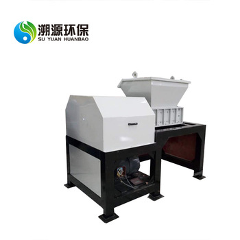 single shredder machine