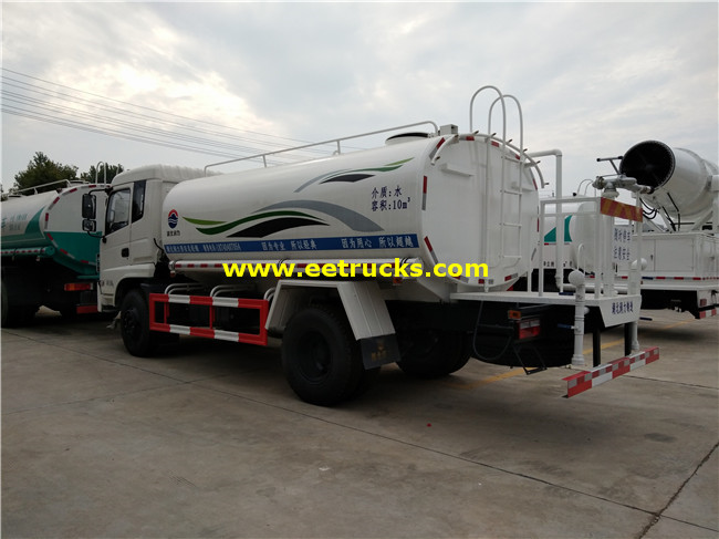 190HP Street Sprinkler Trucks