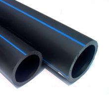 2020 hotsale high pressure pe pipe hdpe pipe full form for Australia