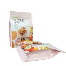 Wholesale china trade packaging bags coffee bag coffee packaging bags