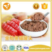 Halal cat food fresh tuna meat healthy wet cat food