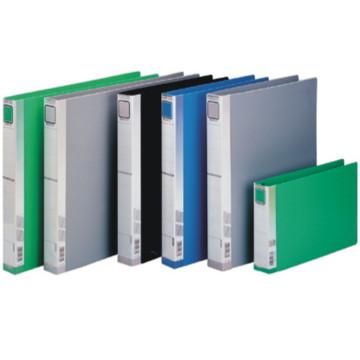 Dossier à levier informatique PP Flie Folder