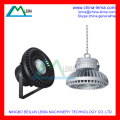 ZCG-005 LED Highbay ljus
