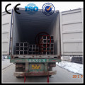 ERW Carbon Square Steel Tube