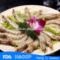 Морские креветки