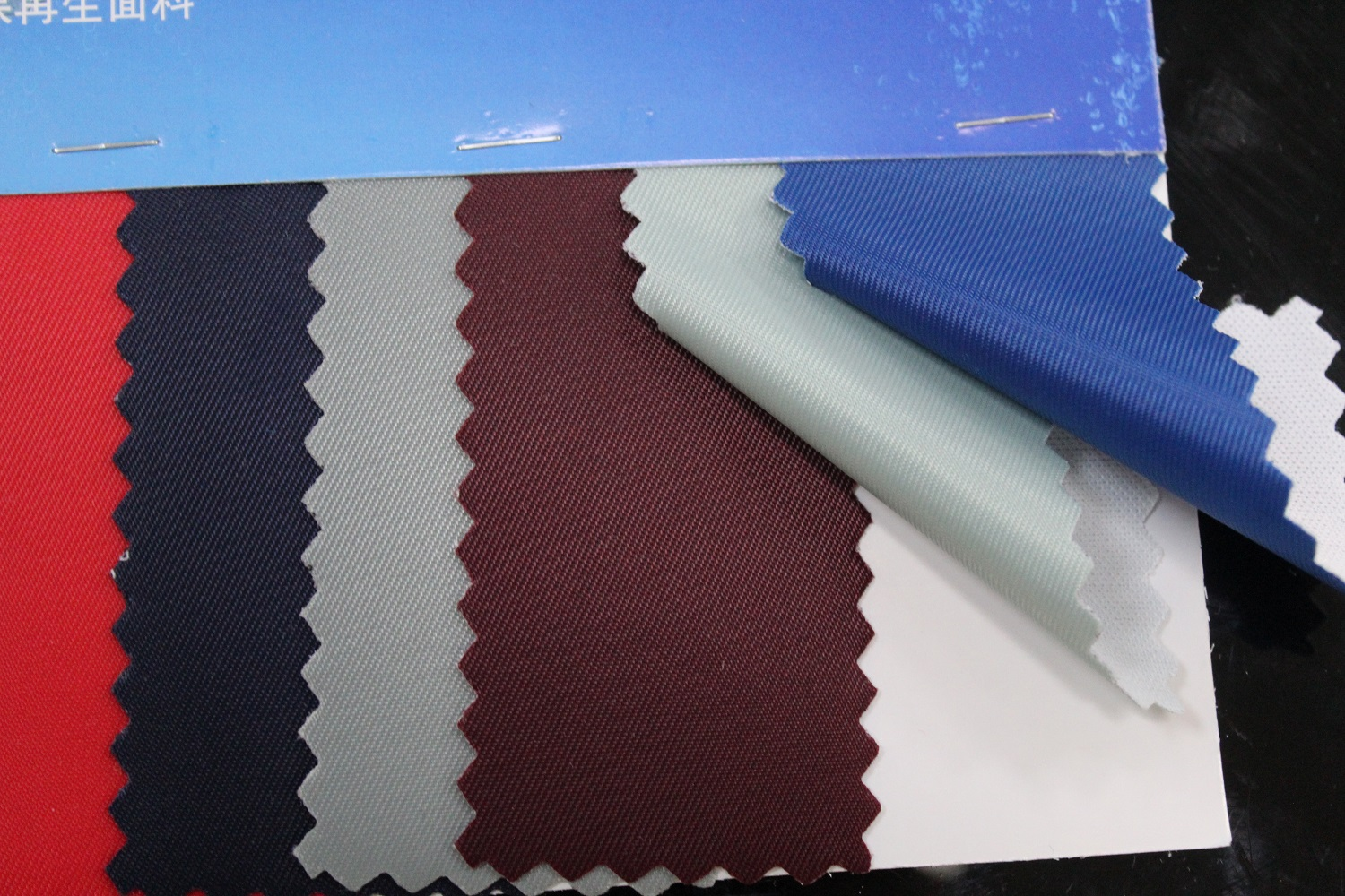 high quality 272 twill composite fabric