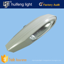 250w street light outdoor