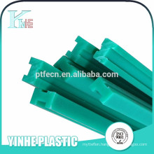 Customized uhmwpe gold supplier with high quality
