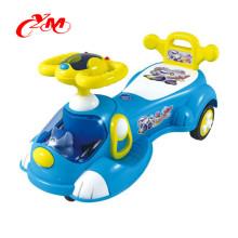 CE 2018 Fashion Children Swing car yoyo car toy swing car /cheap price twist car /swing car plasma car twist car