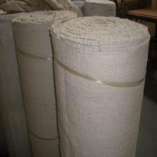 Tissu en fibre de céramique avec fil métallique (HY-C615)