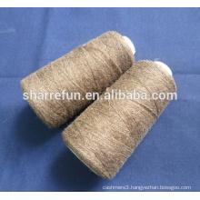 Good quality anti-pilling wolesale wool knitting yarn