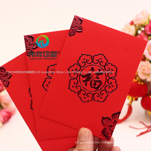 Custom Printing Chinese New Year Fortune Envelope / Gift Card