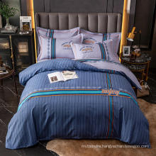 Home Bedding Fashion Style Bed Linen Cotton Brushed Fabric Soft for Queen Bed Sheet