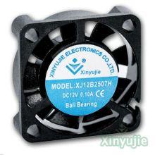 Alta calidad 25mm 2507 Mini DC 5V radiador ventilador 25 X 25 X 07 mm