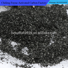 Air Purification Formaldehyde Activated Carbon