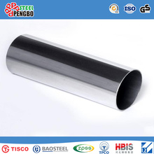 304/304L/316/316L Stainless Steel Round Tube