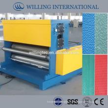 Тисненый алюминиевый лист, профессиональная машина для тиснения