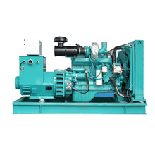128KW 3Phase CUMMINS Diesel Generator Set
