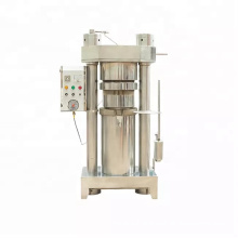 Vertical Perilla Seed Hydraulic Oil Press Tea Seed Automatic Korean Walnut Almond Sesame Cocoa  Mobile Oil Machine