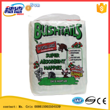 High Quality Baby Products Wholesale