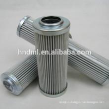 Альтернатива масляному фильтрующему элементу FILTREC ГИДРАВЛИЧЕСКОЙ СТАНЦИИ D131T60A
