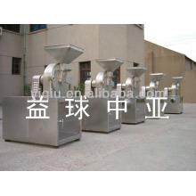 Broyeur / broyeur à grande vitesse China Herb