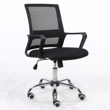 Mesh Office Task Chair Swivel Chair