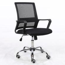 Сетчатый офисный рабочий стул Вращающееся кресло