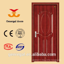 Interior use honeycomb core steel door
