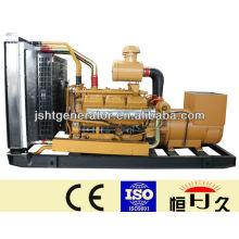225 KVA Competitive Price Chinese Shangchai Diesel Generator