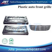 JMT Хуанань хорошо разработаны и высокой точности Авто фронт гриль пластиковые инъекций Плесень производитель с p20 сталь