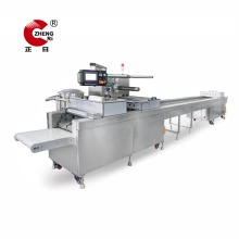 Medical Products Syringe Blister Packaging Machinery