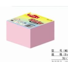 Memo Pad Cube