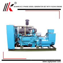 SMALL WATER COOLED DIESEL GENERATOR WITH TRUCK PARTS CAN TEST TESLA TURBINE