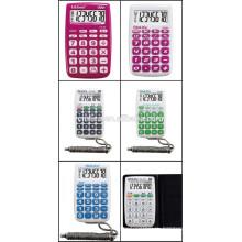 8-ми разрядный карманный калькулятор с ключом для детей