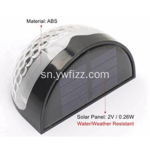 Outdoor Beautiful Solar Energy Wall Lamp