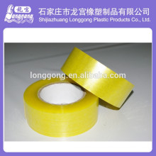 Alibaba Site BOPP cinta Cinta adhesiva Cinta adhesiva