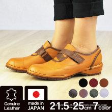 Sapatos baixos feitos no Japão com cinto do peito do pé