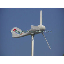 Wind Turbine,steamline type,light,suitable for street light