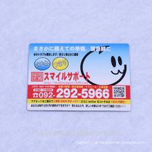 2016 cartão feito sob encomenda do estilo japonês barato de boa qualidade magnético para o refrigerador