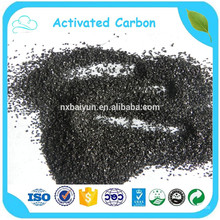 Lowest Price Powder And Granular Activated Carbon For Cocacola
