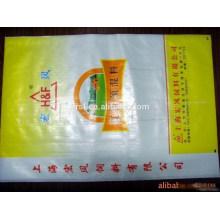 china pp tecido saco 50kgs para embalagem de farinha de trigo arroz