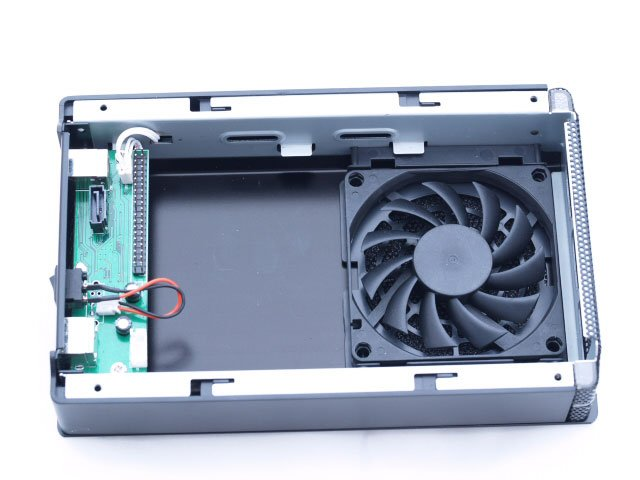 hdd enclosure with fan