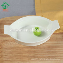 2015 Новый дизайн Hotel Ceramic Soup Fruit Bowl с двойными ушами