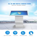 Guidance payment kiosk lcd capacitive touch screen