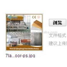 Holzparkett Produktionslinie / HDF Laminatboden Produktionsmaschine