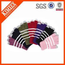 Оптовые зимние акриловые трикотажные простые тактильные перчатки
