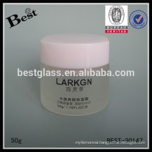 50g frosted shaped cream jar with pink cap,glass cream jar for sale, personal care glass face care jar