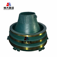 GP cone crusher wear parts bowl liner&mantle